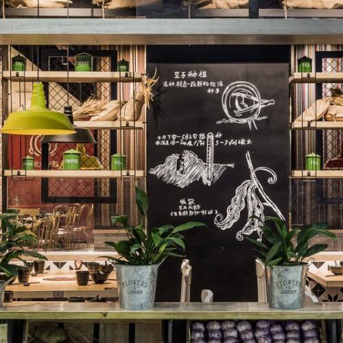 重庆豆米火锅店欧宝体育客户端设计