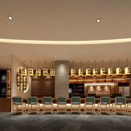 重庆渝北区日式料理店欧宝体育客户端设计