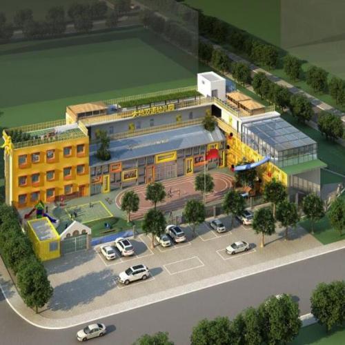 重庆陈家坪幼儿园欧宝体育客户端设计